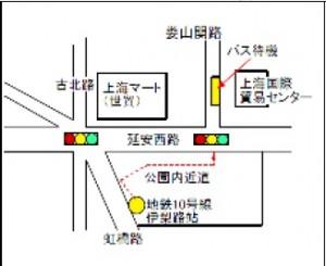 集合・解散地 マップ